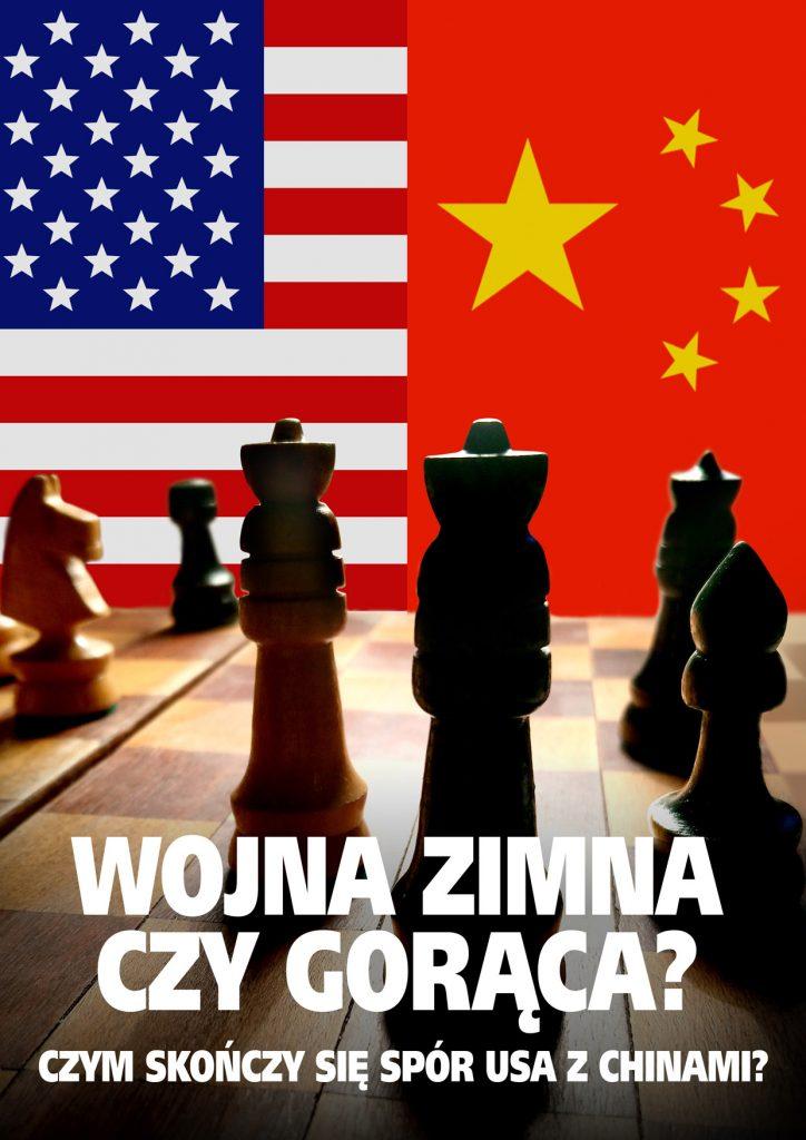 """Nagranie z Debaty NK """"USA vs. Chiny – wojna zimna czy gorąca?"""""""