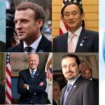 Niezbędnik Zagraniczny NK: 17-23.10.2020